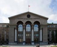 В скором времени факультеты Уральского госуниверситета объединят в четыре института