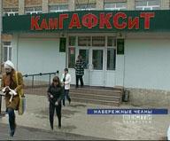В преддверии Универсиады-2013 в Казани откроют Татарскую академию физкультуры, спорта и туризма