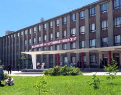 Единый федеральный университет создадут во Владимире