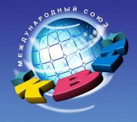 """Международный фестиваль """"КиВиН-2011"""" стартует в Сочи"""