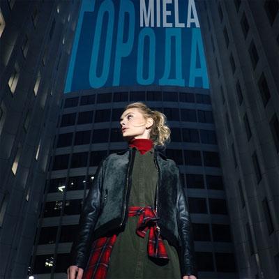 Певица Miela выпустила новый сингл «Города»