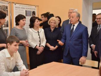 Открылась школа «Солярис», в которой создан Центр педагогических инноваций СГУ