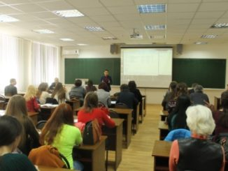 В Саратове прошла научная конференция о проблемах профориентации
