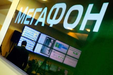 Эксперт «ФИНАМ»: пять крупнейших IT-сделок года