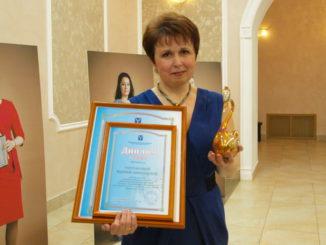Учителем года-2018 стала Марина Гончарова