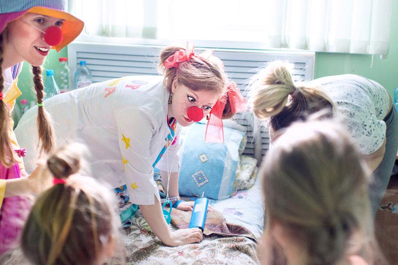 Больничные клоуны НОС
