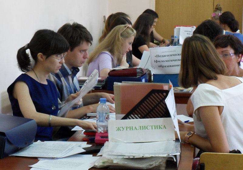"""В СГУ идет прием в магистратуру по направлению """"Журналистика"""""""