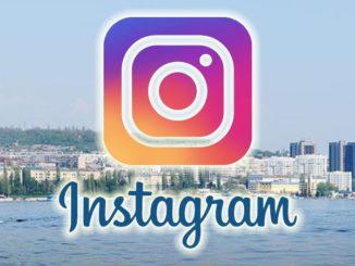 Саратов instagram