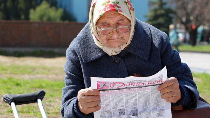 Пенсионная реформа: что о ней думают жители Саратова