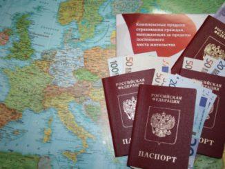 Рекомендации и советы для туристов, которые хотят посетить другие страны. Разнообразные виды страховых полисов.