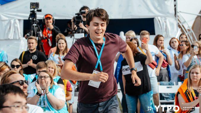 Саратовский студент получил грант от Росмолодежи