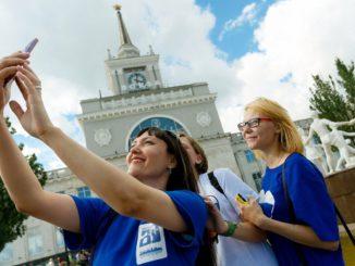 «Регион добрых дел»: для добровольцев Волгоградской области создают сеть ресурсных центров